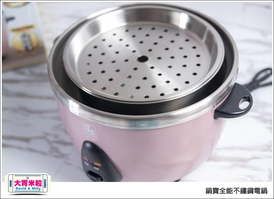 不鏽鋼電鍋推薦@鍋寶不鏽鋼電鍋 粉紅色 @大胃米粒_009.jpg
