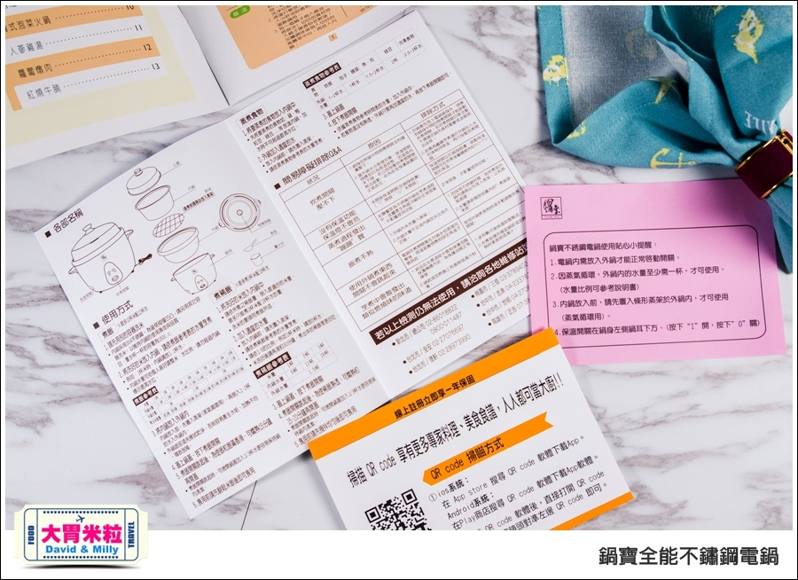 不鏽鋼電鍋推薦@鍋寶不鏽鋼電鍋 粉紅色 @大胃米粒_012.jpg