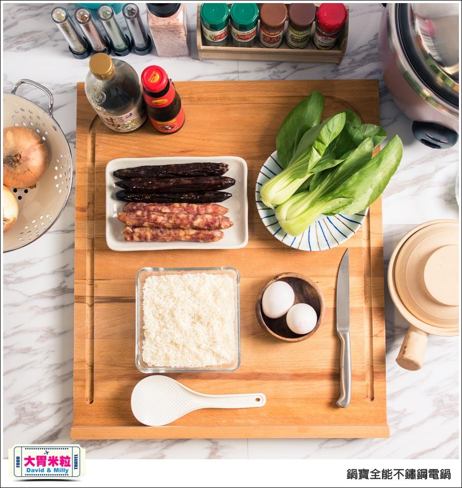 不鏽鋼電鍋推薦@鍋寶不鏽鋼電鍋 粉紅色 @大胃米粒_015.jpg