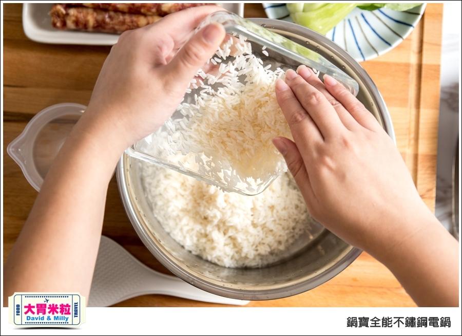 不鏽鋼電鍋推薦@鍋寶不鏽鋼電鍋 粉紅色 @大胃米粒_019.jpg