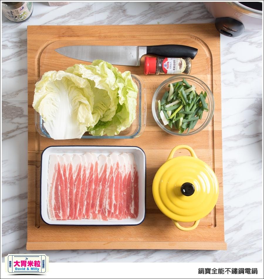 不鏽鋼電鍋推薦@鍋寶不鏽鋼電鍋 粉紅色 @大胃米粒_022.jpg