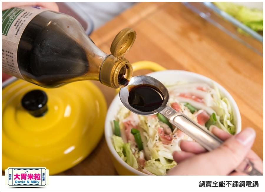 不鏽鋼電鍋推薦@鍋寶不鏽鋼電鍋 粉紅色 @大胃米粒_027.jpg