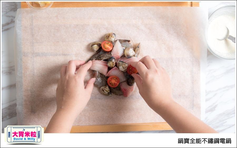 不鏽鋼電鍋推薦@鍋寶不鏽鋼電鍋 粉紅色 @大胃米粒_032.jpg