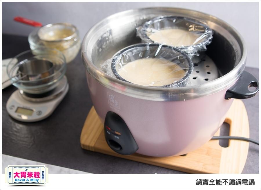 不鏽鋼電鍋推薦@鍋寶不鏽鋼電鍋 粉紅色 @大胃米粒_055.jpg