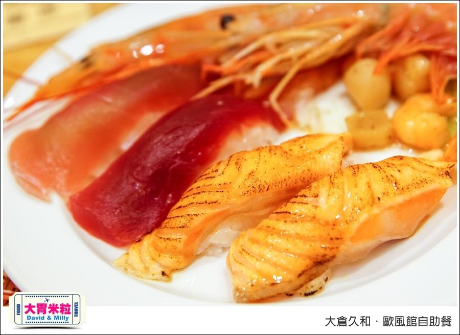 台北自助餐推薦@2017大倉久和歐風館自助餐廳@大胃米粒_067.jpg