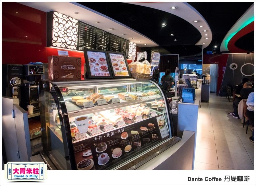台北咖啡簡餐推薦@丹堤咖啡新品2017@大胃米粒_004.jpg