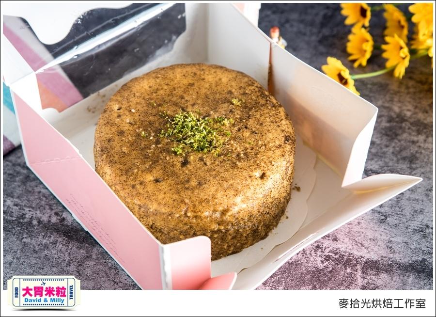 宅配蛋糕推薦@宜蘭麥拾光烘焙工作室@大胃米粒_002.jpg