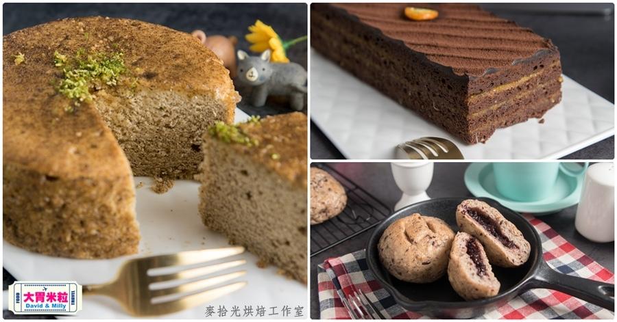 宅配蛋糕推薦@宜蘭麥拾光烘焙工作室@大胃米粒_038.jpg