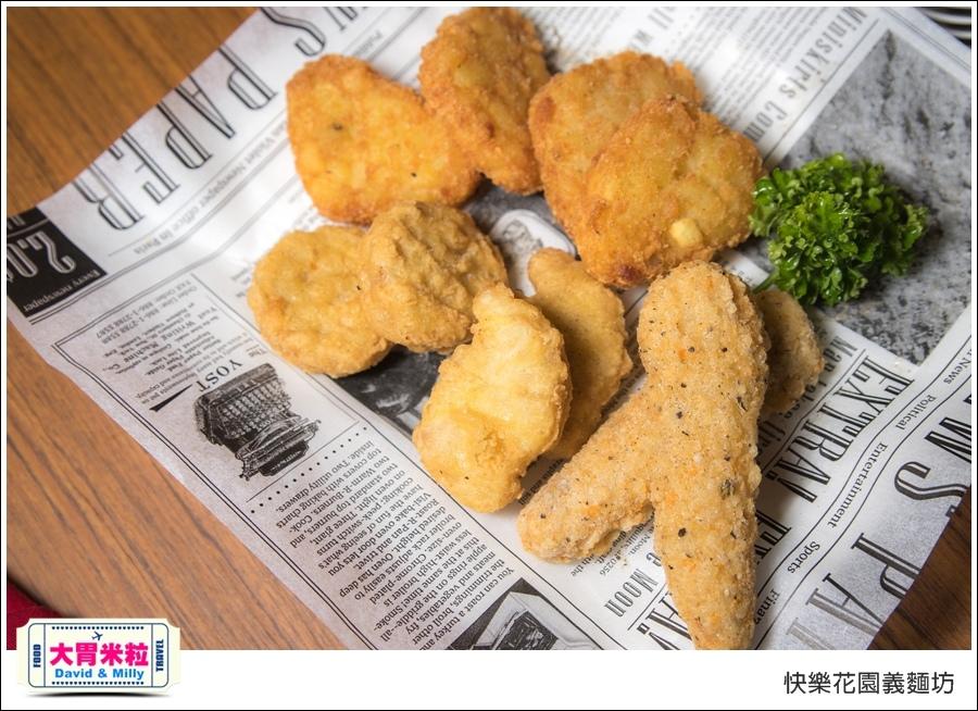 新北平價義大利麵推薦@快樂花園義麵坊@大胃米粒_023.jpg