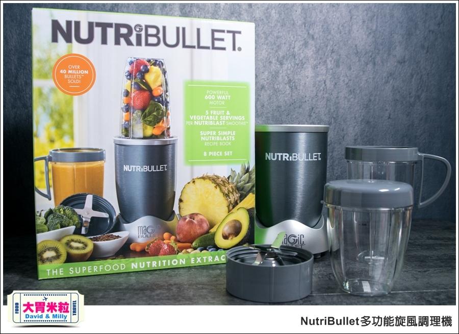 食物調理機推薦@美國NutriBullet高效精萃多功能旋風調理機@大胃米粒_001.jpg