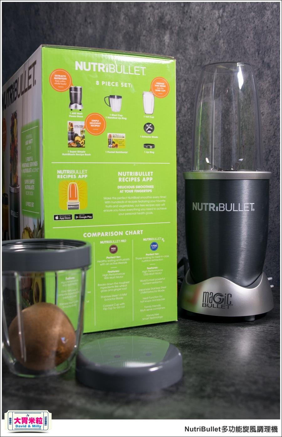 食物調理機推薦@美國NutriBullet高效精萃多功能旋風調理機@大胃米粒_003.jpg