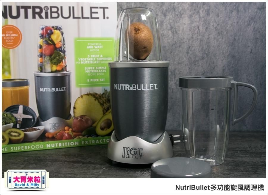 食物調理機推薦@美國NutriBullet高效精萃多功能旋風調理機@大胃米粒_004.jpg