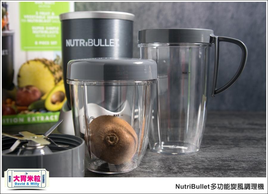 食物調理機推薦@美國NutriBullet高效精萃多功能旋風調理機@大胃米粒_005.jpg
