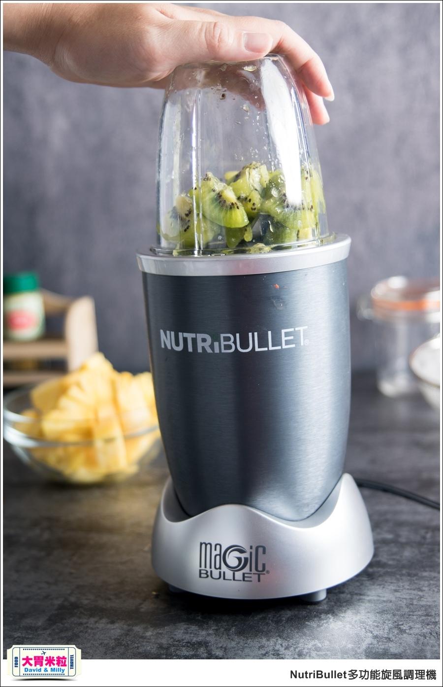 食物調理機推薦@美國NutriBullet高效精萃多功能旋風調理機@大胃米粒_013.jpg