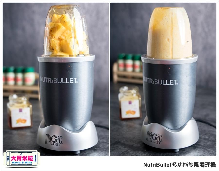 食物調理機推薦@美國NutriBullet高效精萃多功能旋風調理機@大胃米粒_015.jpg