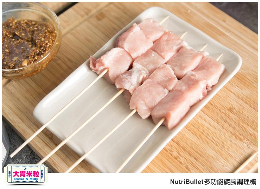 食物調理機推薦@美國NutriBullet高效精萃多功能旋風調理機@大胃米粒_030.jpg