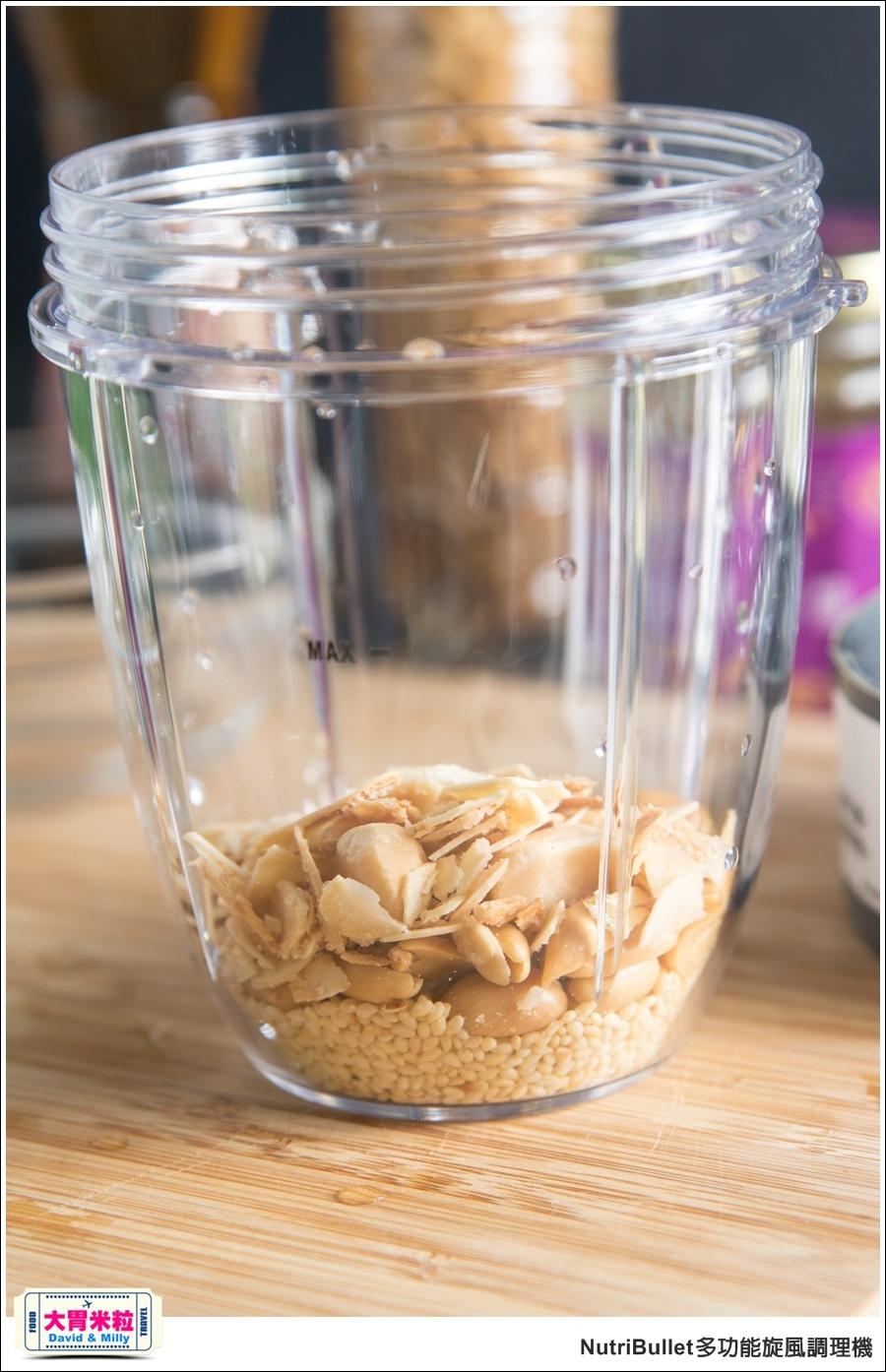 食物調理機推薦@美國NutriBullet高效精萃多功能旋風調理機@大胃米粒_035.jpg