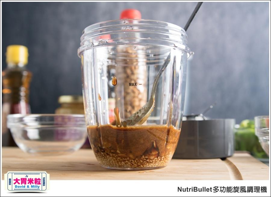 食物調理機推薦@美國NutriBullet高效精萃多功能旋風調理機@大胃米粒_037.jpg