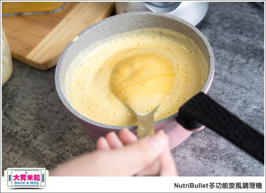 食物調理機推薦@美國NutriBullet高效精萃多功能旋風調理機@大胃米粒_055.jpg