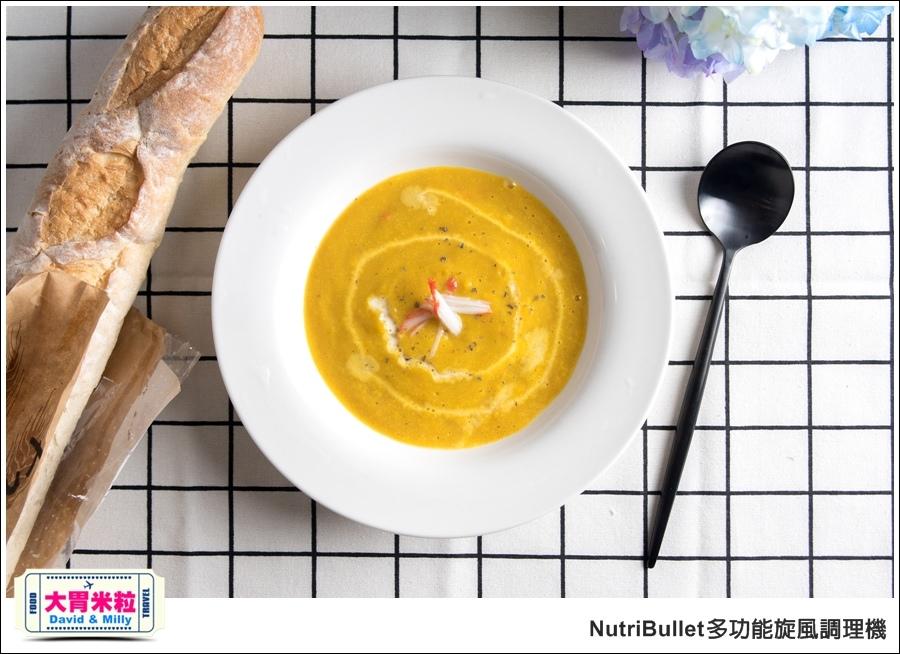 食物調理機推薦@美國NutriBullet高效精萃多功能旋風調理機@大胃米粒_058.jpg