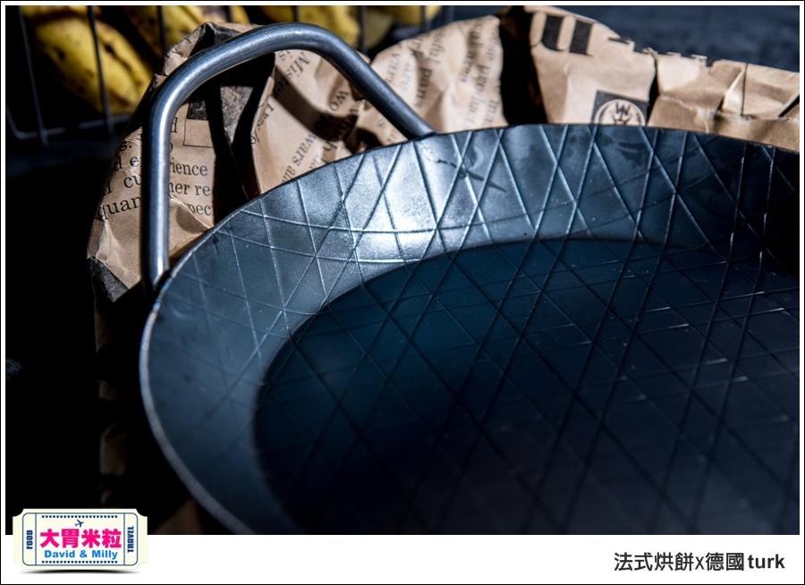 德國turk鍛造鐵鍋開鍋-法式烘餅食譜@大胃米粒_005.jpg