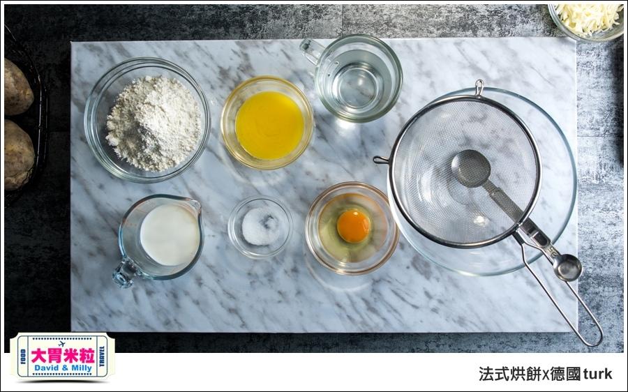 德國turk鍛造鐵鍋開鍋-法式烘餅食譜@大胃米粒_016.jpg