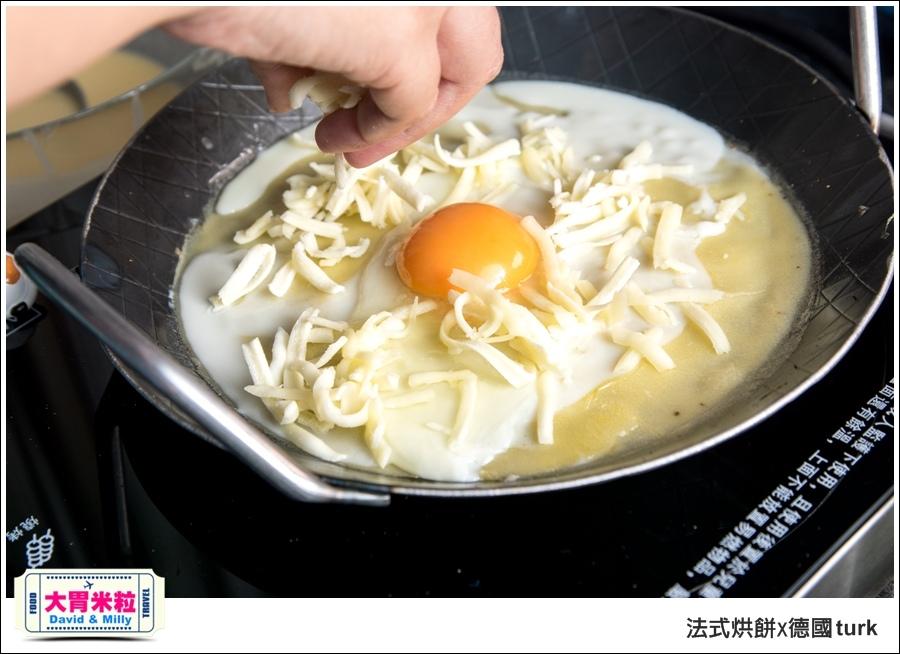 德國turk鍛造鐵鍋開鍋-法式烘餅食譜@大胃米粒_035.jpg