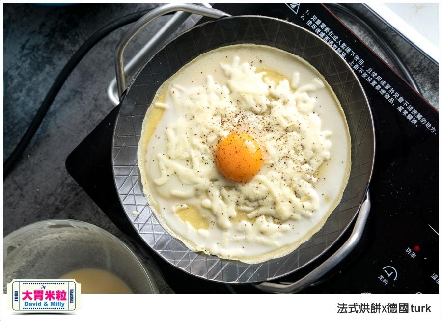 德國turk鍛造鐵鍋開鍋-法式烘餅食譜@大胃米粒_038.jpg
