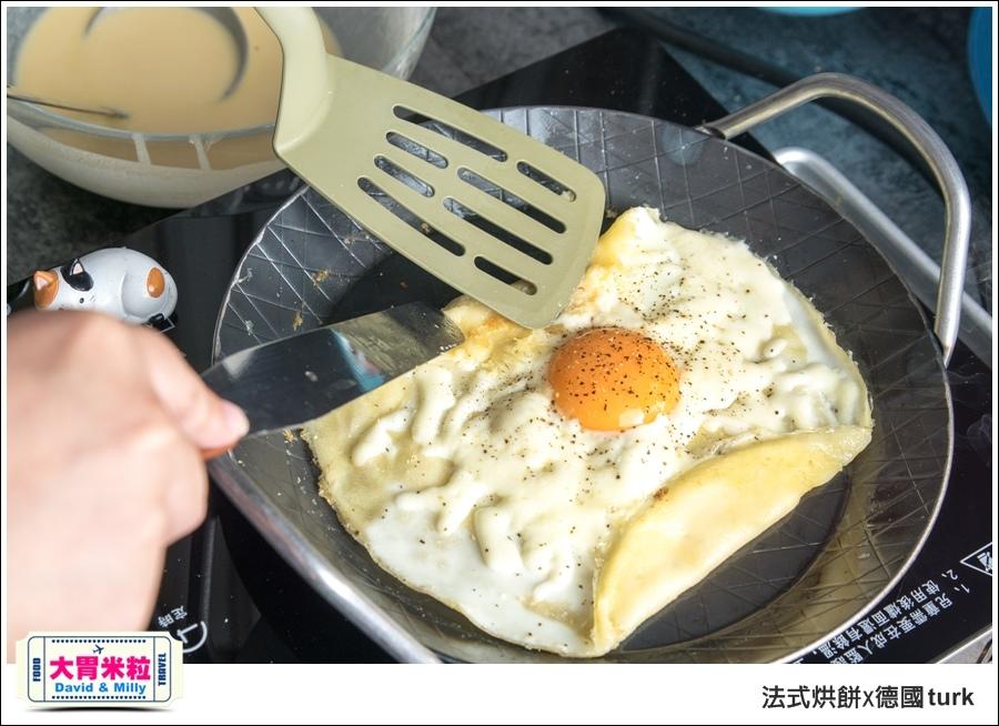 德國turk鍛造鐵鍋開鍋-法式烘餅食譜@大胃米粒_040.jpg