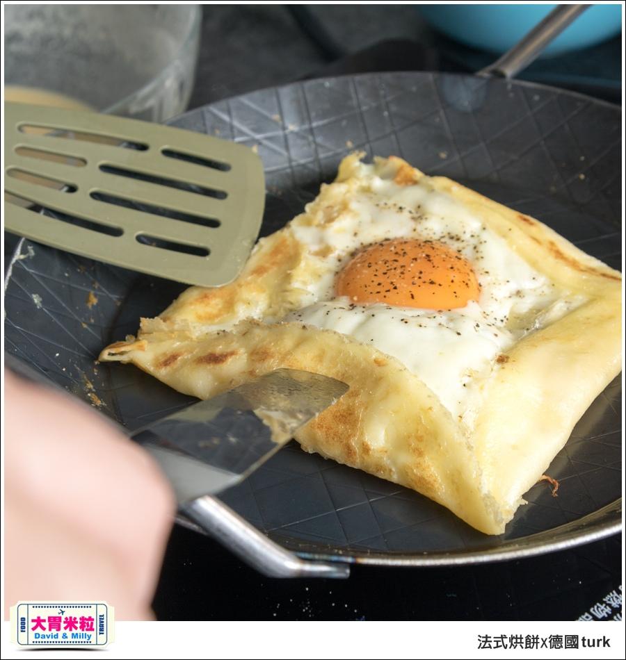德國turk鍛造鐵鍋開鍋-法式烘餅食譜@大胃米粒_041.jpg