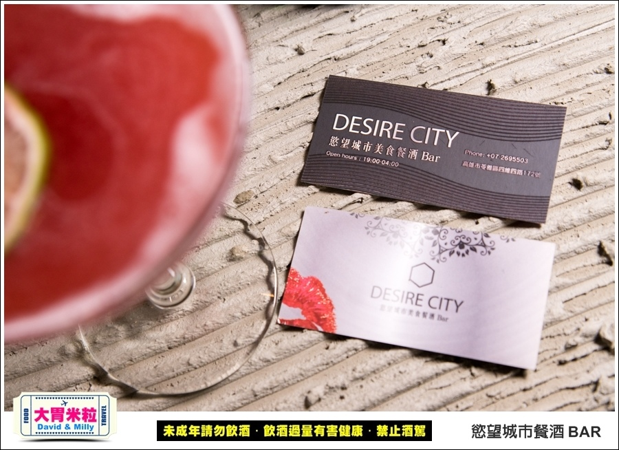Dreamcity_davidmilly_078.jpg