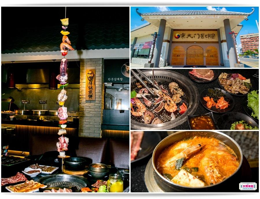 KOREAN BBQ_Davidmilly065.jpg
