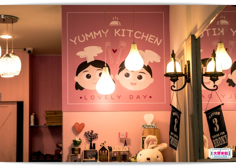 YUMMY KITCHEN 006.jpg
