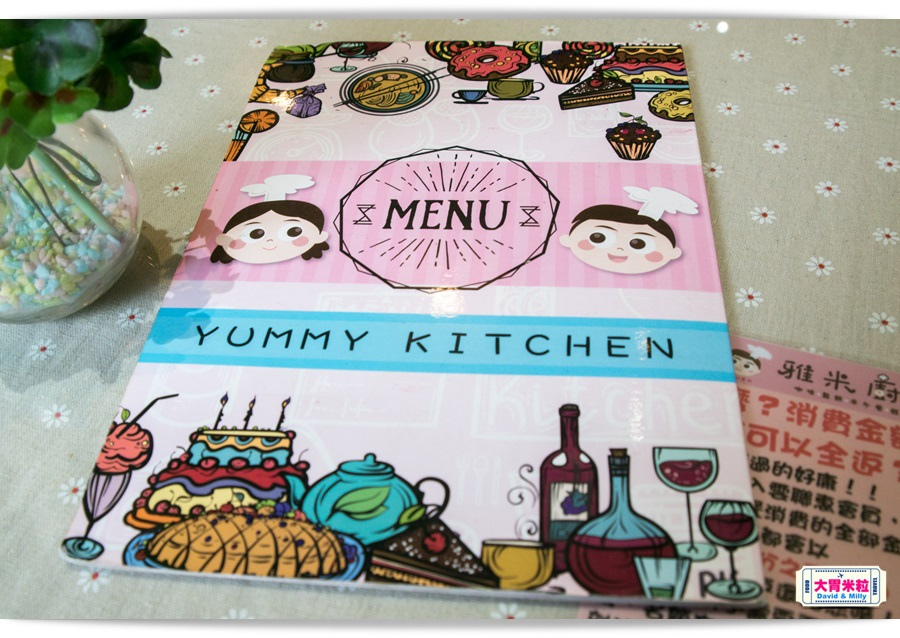 YUMMY KITCHEN 008.jpg