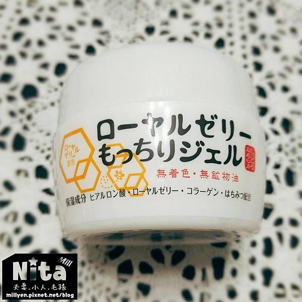 懶人救星!日本熱銷5效合1OZIO蜂王乳水嫩Q彈保濕凝露取代化妝水/精華液/乳液/飾底乳/面膜