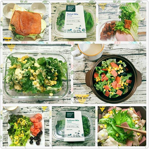 宅配生菜輕鬆上桌沙拉DIY蔬食樂SoothRoad鮮甜多汁的美味無毒蔬菜