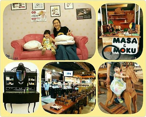 台南親子景點推薦-臺南•傢具產業博物館台鉅美妝博物館美妝、傢俱、野餐全家人的最愛