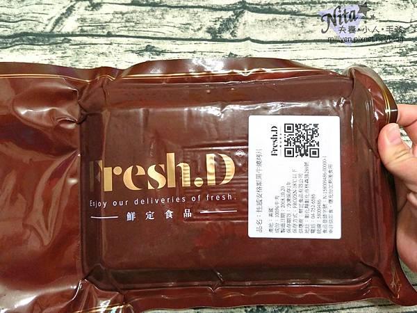 宅配生鮮推薦蒲燒鰻魚、安格斯牛肉片鮮定食品網購生鮮美食12.jpg