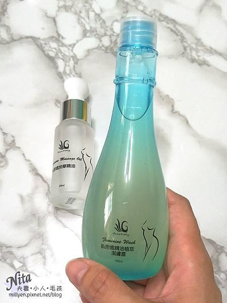 伊芙妮私密處精油植萃潔膚露私密處按摩精油添加多種天然精油摩洛哥堅果防護力減少異味2.jpg
