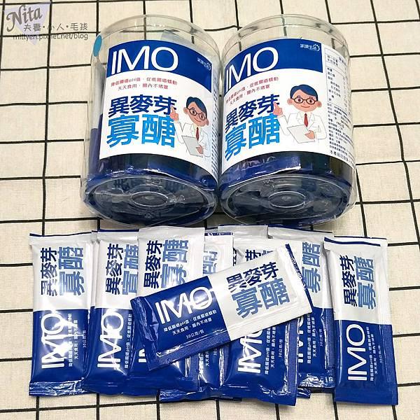 家康生活IMO異麥芽寡醣幫助消化、使排便順暢、促進新陳代謝7.jpg