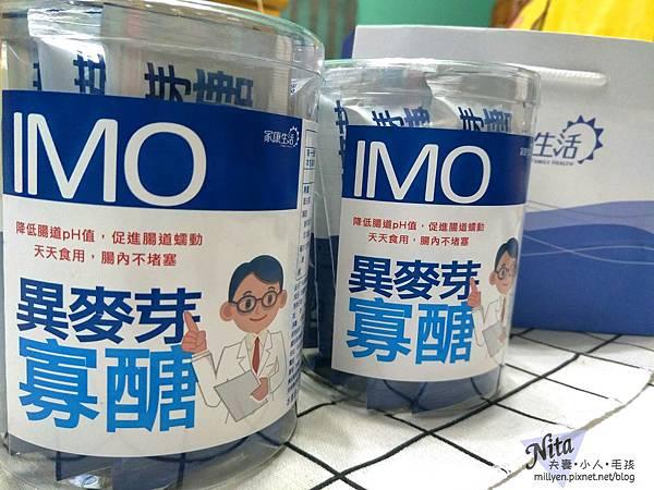 家康生活IMO異麥芽寡醣幫助消化、使排便順暢、促進新陳代謝1.jpg