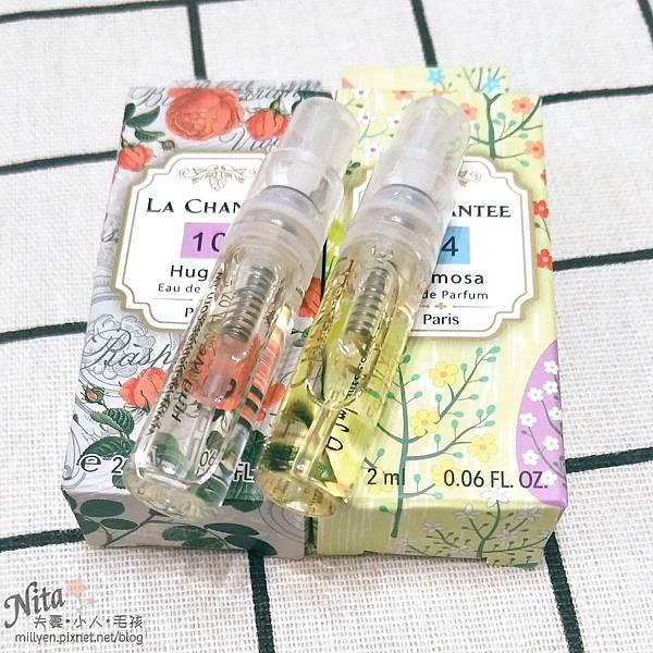 法國香水LA CHANTEE香水Hug Me真愛擁抱、Formosa福爾摩沙果香花香男性香水2.jpg