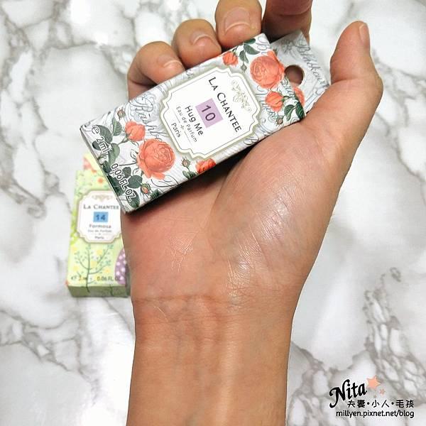 法國香水LA CHANTEE香水Hug Me真愛擁抱、Formosa福爾摩沙果香花香男性香水8.jpg
