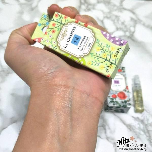 法國香水LA CHANTEE香水Hug Me真愛擁抱、Formosa福爾摩沙果香花香男性香水.jpg
