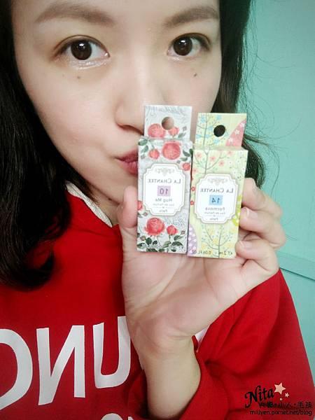 法國香水LA CHANTEE香水Hug Me真愛擁抱、Formosa福爾摩沙果香花香男性香水6.jpg