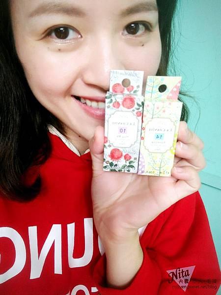 法國香水LA CHANTEE香水Hug Me真愛擁抱、Formosa福爾摩沙果香花香男性香水5.jpg