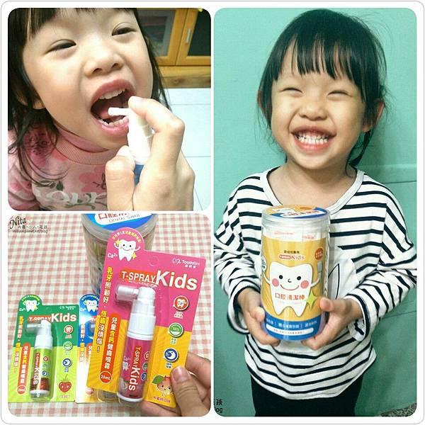 育兒用品推薦!齒妍堂T-SPRAY Kids 兒童含鈣健齒噴霧、口腔清潔棒牙齒缺鈣、舌苔、齒垢、牙菌斑OUT!1.jpg