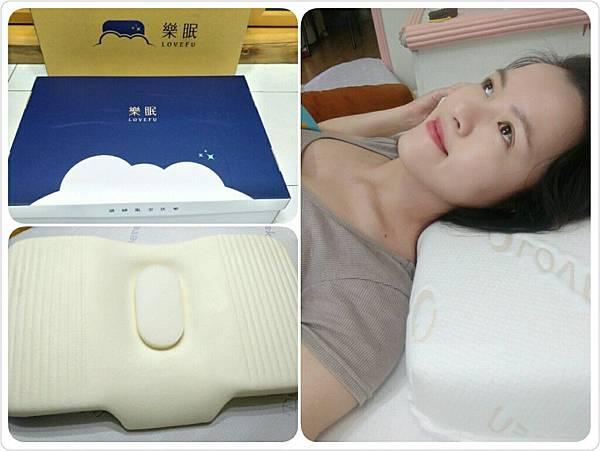 LoveFu樂眠枕開箱推薦提升睡眠品質失眠掰掰好枕頭陪我度過每一晚