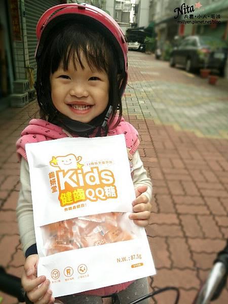 育兒好物推薦【齒妍堂】Kids 健齒QQ糖無糖軟糖含多種益生菌保護牙齒