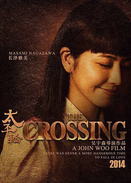 THE-CROSSING7